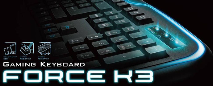 Gigabyte K3 Gaming Keyboard