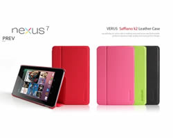 Google Nexus 7 RED Premium Leather Case - Includes Screen Protector