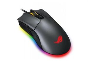 ASUS ROG Gladius II Ergonomic Optical Gaming Mouse