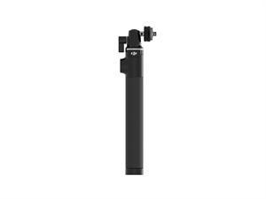 DJI Osmo Extension Rod